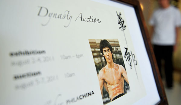 Bruce Lee Auction Main