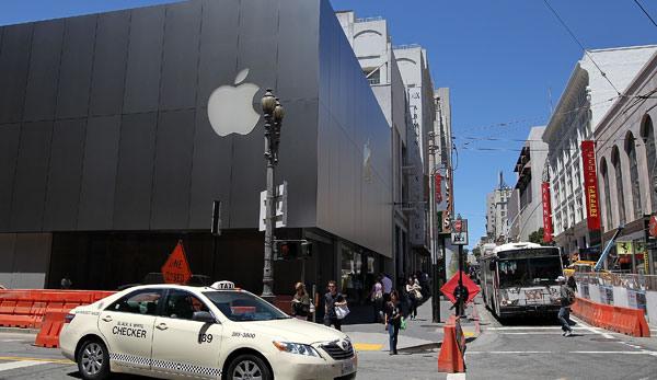Fake Apple Mantenna