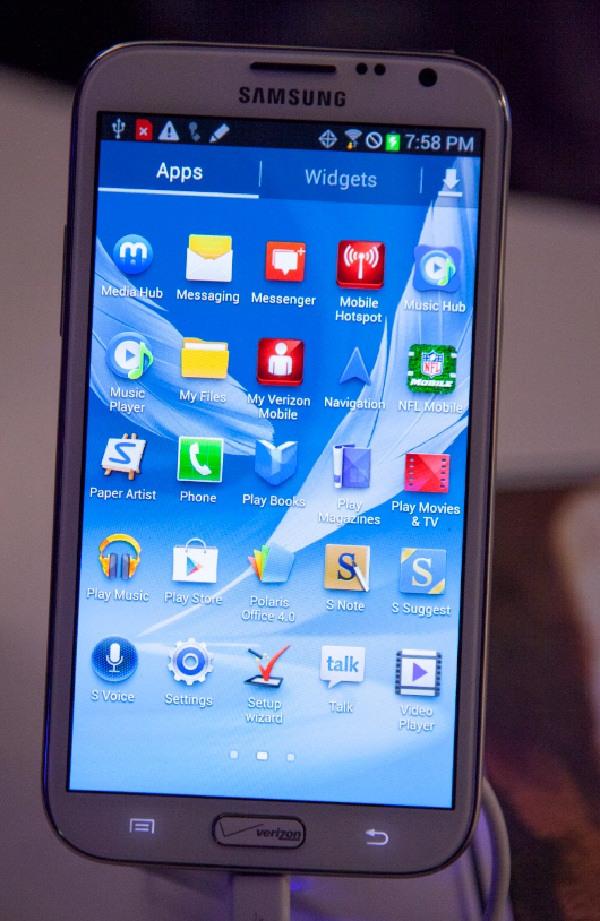 kanye Samsung 3