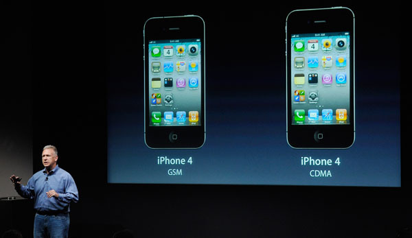 Apple Announces the iPhone 4S