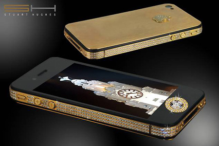 All Access Weekly: 7 Geeky Suggestions For Rich People iphone
