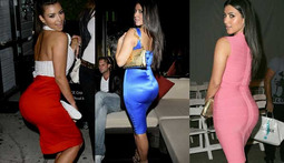 Kim Kardashian's Butt Leaves Dancing With the Stars