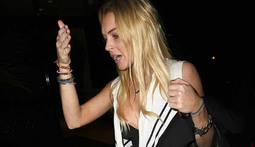 Lindsay Lohan Heads Back to the Club