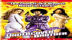 Undercover Brother - Trailer