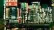 Land Rover - Under Tokyo
