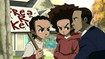 Boondocks - The Complete First Season - Improper Relief