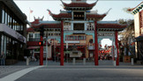 This Is Chinatown!