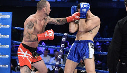 Joe Schilling vs. Victorio Lermano
