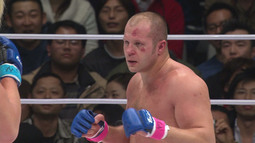 What to Watch: Fedor vs. Mitrione