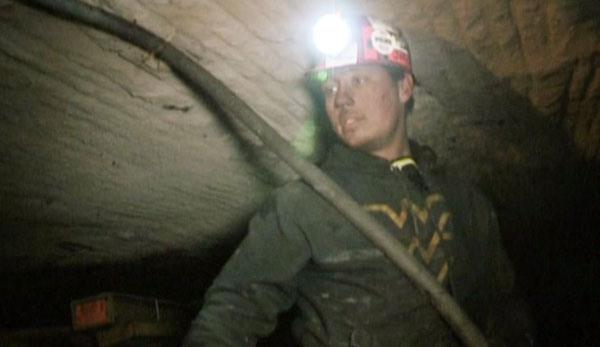 coal 106 v