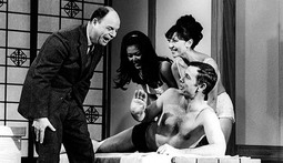 Some Things You Might Not Have Known About Don Rickles